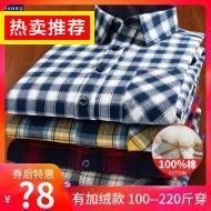 秋季加绒格子衬衫长袖