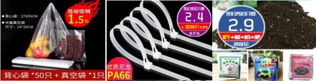 护目镜1.9电动抽水器6.