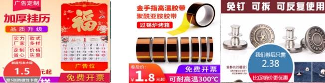 不锈钢垃圾桶8充电池4
