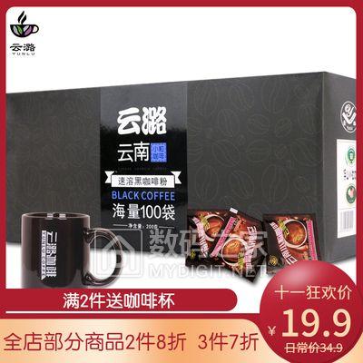 补肾衍宗丸60g*3盒 券后36.9元!青岛特产新鲜冷冻鲜虾仁3斤 券后69元!