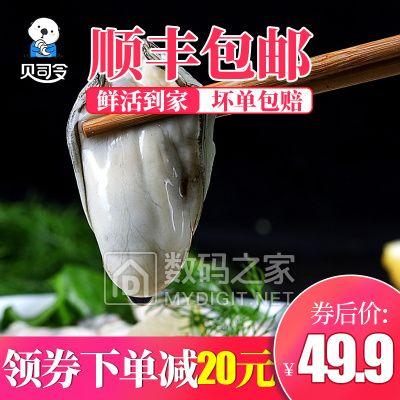 2019新茶信阳毛尖125g 券后7.9元!智能颈椎按摩仪 券后19.9元!