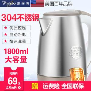 10斤富士16 小米电推剪39 拜耳维生素69 4罐鱼罐头14 五级净水59