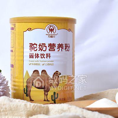 10斤富士16 5斤猕猴桃1