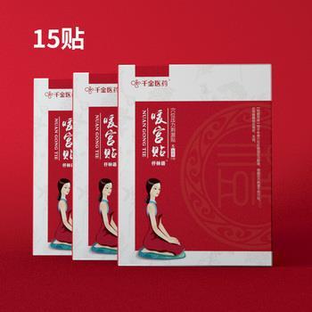 电吹风17.9元鸿星尔克运动鞋57元多功能温度表7元多希尔电