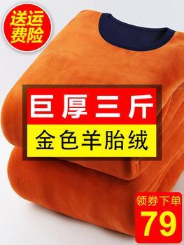 大红包,男袜7,马克华菲,腰带,烤肠,生蚝,体重称14,取暖器89,