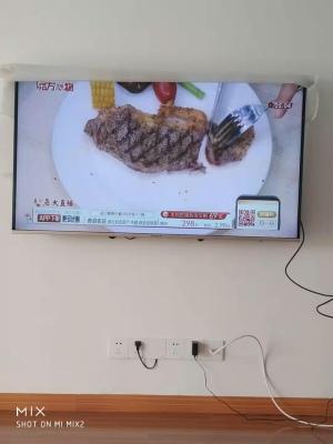 创维55M7S 55英寸4K高清电视质量怎么样?好不好?揭秘真实使用反馈