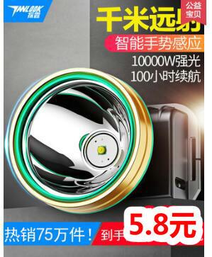 24瓦吸顶灯5.8!3M双面贴40片2.9!炬为手机电量检测仪23.9!工具箱5.5 衣物刮毛器9.9
