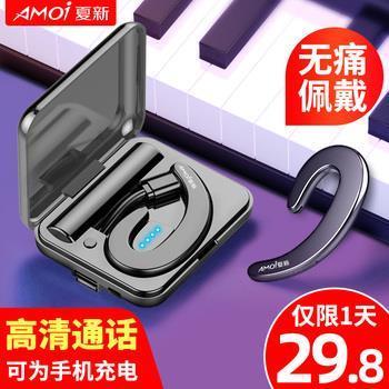 固定器2.9吸顶灯5.8保鲜膜2.9老花镜6.8U型锁5.8弹弓9.9伐木锯6