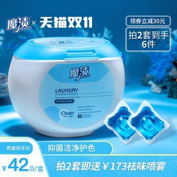 24瓦吸顶灯5.8!暖桌垫8.9!3M双面贴20片2.9!补漏胶水3.8!