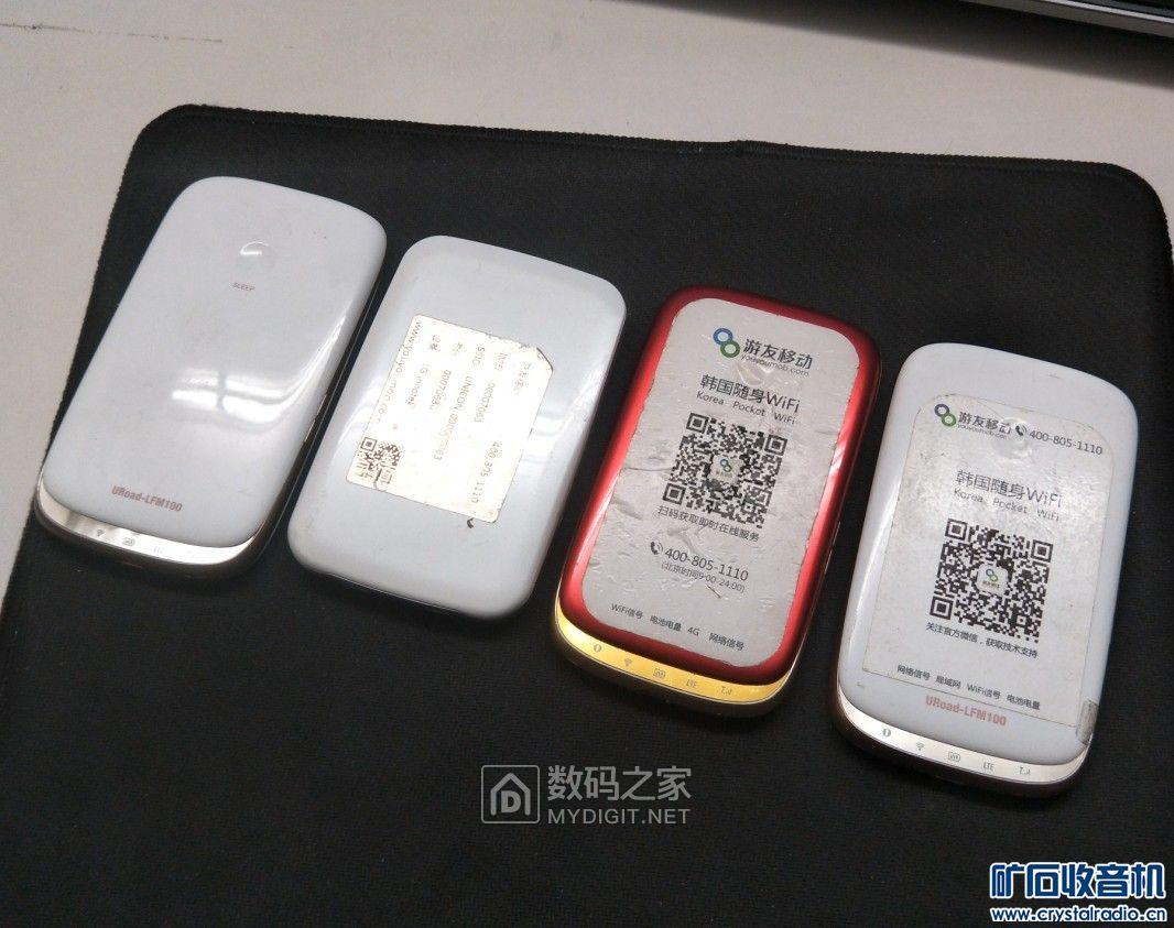 出一批 韩国 随身 wifi