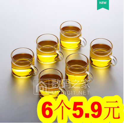 耐热茶杯6个5.9!燃油宝6支19!表板蜡5!3M双面胶40片2.9!电动牙刷6.9!8斤蚕丝被138