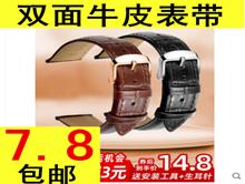 40片3M双面胶2.9!50片美工刀片9.9!大号强力树枝剪5.8!耐高温铝箔胶带2.5