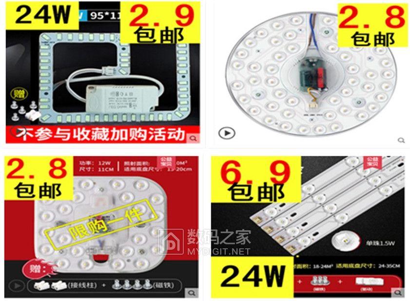 电热取暖器9.9!透镜24