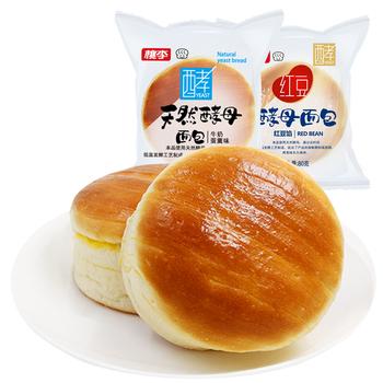 拍下16.9元,【聚小美】苹果红富士丑苹果糖心脆苹果整箱10斤,质量不错,价格超低