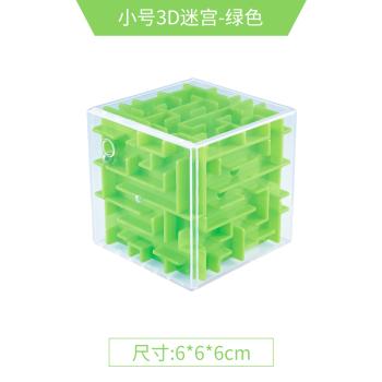 福满门办公1080p高清3D微型智能投影仪199元,朗科手机u盘64g高速USB3.0双接口仅39