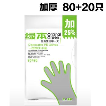历史新低!浓香型雨前西湖龙井500克,德根茶庄出品,自己喝喝是很实惠。