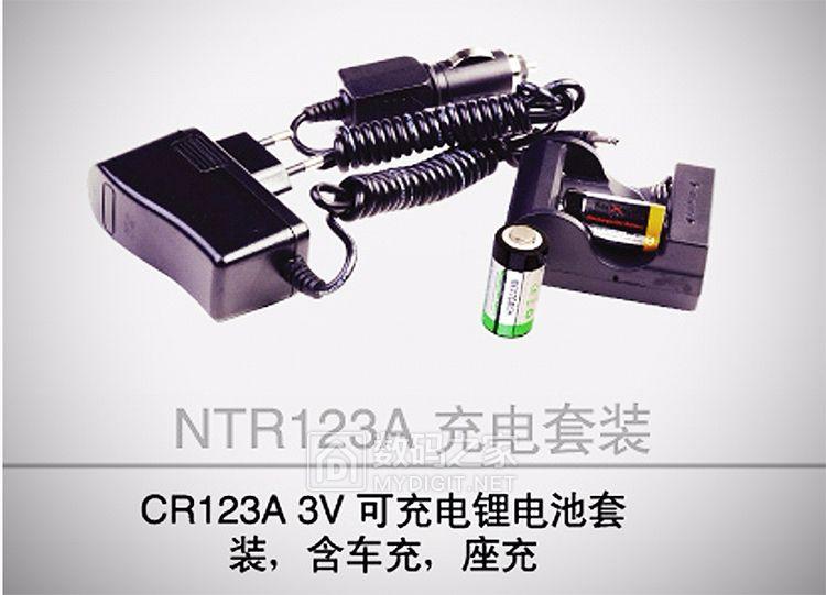 付邮送两套NTR123A充电