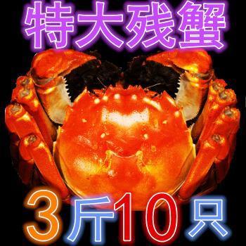 五级净水机¥69 终身免费换滤芯!对讲机¥18历史新低!全