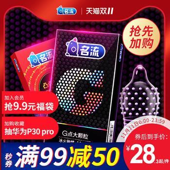 头戴式诺基亚wh520有线耳机耳麦手机随身听安卓苹果吃鸡39