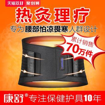 原包装带液晶显示的充电宝 8000mah 4个25元包百世快递|数码