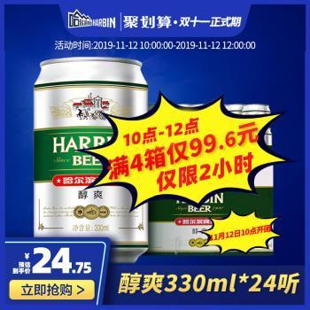 立白洗衣液24斤¥64.8!飞科三刀头剃须刀¥26.9!1KG干粉灭