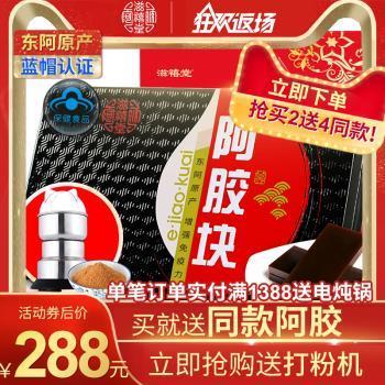 工具箱5.5!3M双面贴40片2.9!炬为手机电量检测仪24!强力