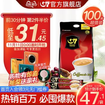 耐热茶杯6个5.9!燃油宝6支19!3M双面胶40片2.9!表板蜡5!