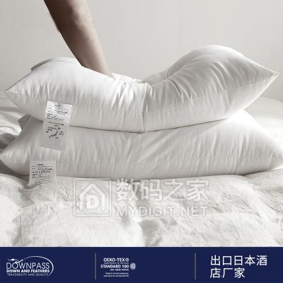 棉花被子5斤39元!乳胶枕头29元!抽纸32包18元!气垫床30元!浴巾13元!植物营养土2元