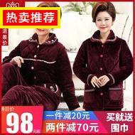 保暖衬衫 59!高领毛衣