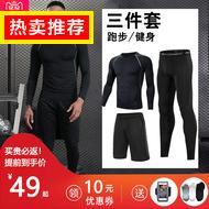 秋衣秋裤 39!打底衫 3