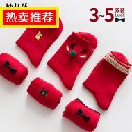 耳机 16.6!保护套 16.
