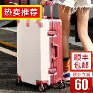 羽绒服 99!行李箱 99!保暖内衣 89.9!秋衣 39.9!
