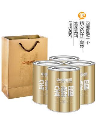 金骏眉武夷山红茶罐装1