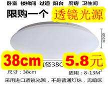 38cm透镜灯5.8!电动螺丝刀29!强力胶5!电动抽水器12!实木花架14