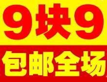 合金筷子20双7.8妈妈棉