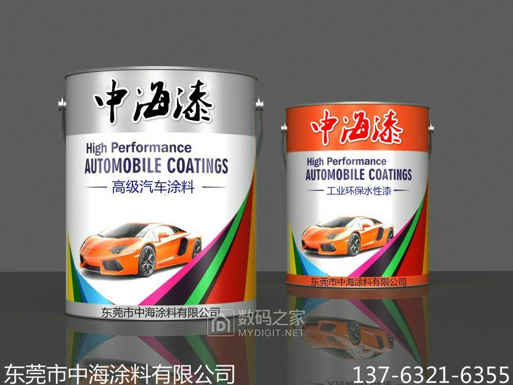 惠州黑色耐高温油漆的