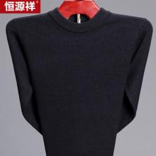 今日男装必抢!羊绒衫4