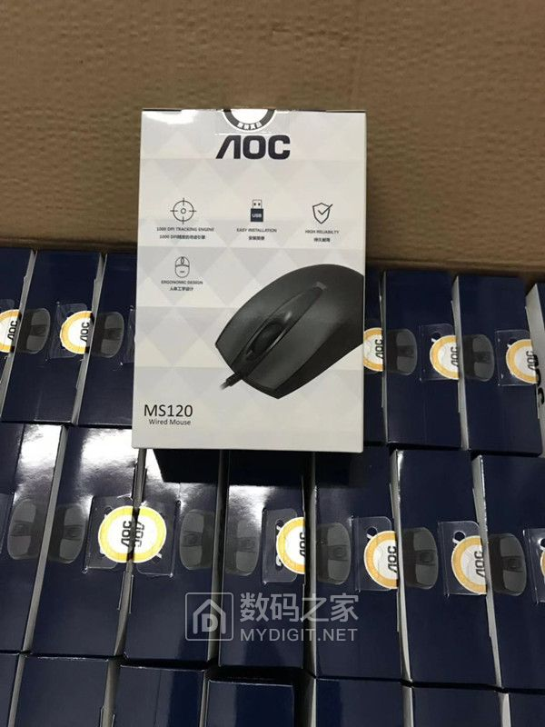 全新AOC MS120七色发光游戏鼠标大彩盒包装一箱60只 18一只
