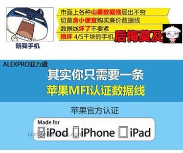 各种iPhone原拆配件年