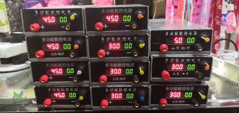 台湾明纬S系列电源改数