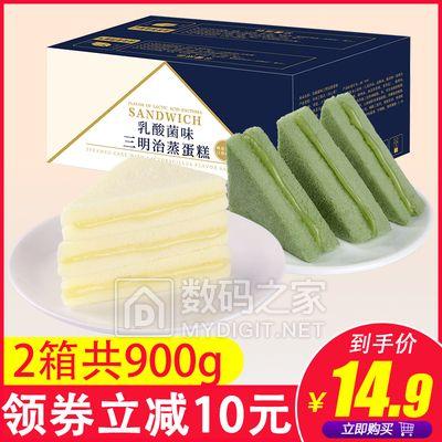 蒜香花生3斤21元!刀削
