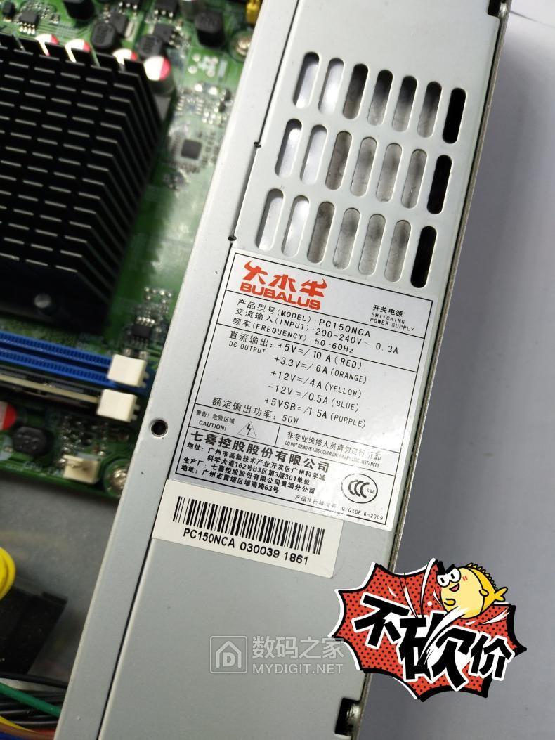 出售大学买的一批不到三十个电脑迷你主机主机尺寸:30cm长26cm宽6.5cm高