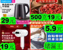惠而浦电热水壶29!宁