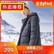 冬季外套 299!耳环 11