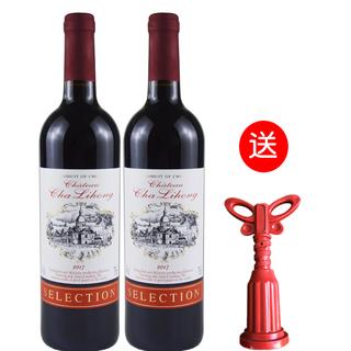 进口红酒葡萄酒6瓶99!