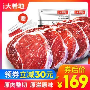 今日白菜优惠福利推荐,精选超值产品
