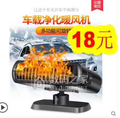 美菱电热水龙头49!金属机械鼠标14!XP锂电手电25!充气泵39!夏新蓝牙耳机9!