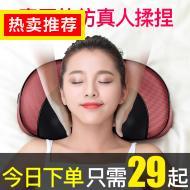 充电宝 24.9!颈椎按摩