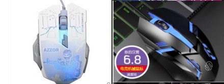 GPS定位器14电水壶15雨刷5.8甲醛测试仪9.9鼠标5.9车载MP3播放器9.8太阳能灯5