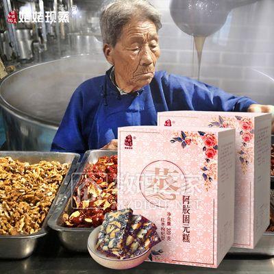 葛龙 高山毛尖炒青绿茶罐装100g 券后9.9元!老北京艾草足贴50贴 券后19.8元!